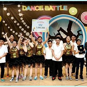 제9회 전국발달장애인 댄스경연대회 대상팀