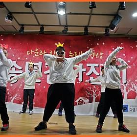 2015 송년감사잔치